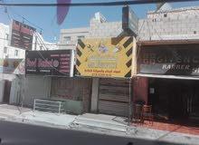 مقابل مطعم دلع كرشك في اربد