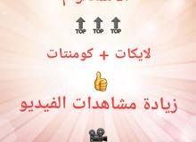 دعم حسابات أنستغرام