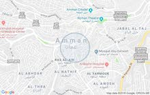 مطلوب كراج للضمان في مناطق عمان الغربية