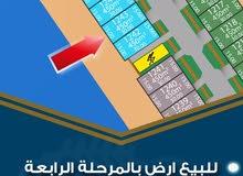 للبيع أرض في مدينة صباح الاحمد البحرية بالمرحلة الرابعة A رقم القسيمة : 1243