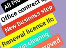 Office Contract /Ejari/sponsorship/Payment voucher