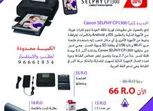 طابعة صور كانون سلفي selphy CP1300 & CP1200