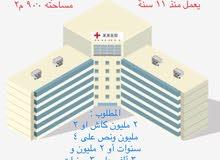 مجمع طبي عام بشمال الرياض يعمل منذ 11 سنة للبيع أو الإيجار المنتهي بالتمليك