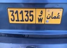 رقم خماسي مميز 31135