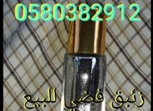 زئبق فضي للبيع  زئبق في السعوديه 0580382912