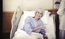حجوزات  صحية  عن بعد مرافقات   استخلاص  ملفات طبية