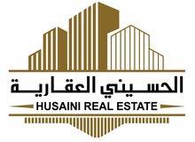 شقة للايجار خلف البنك الاسلامي