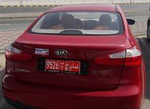 For a Day rental period, reserve a Kia Optima 2019