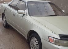 0 km Toyota Mark X 1993 for sale