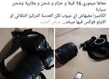 كاميرة نيكون d5300