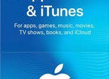 كروت آيتونز itunes & app store بأي قيمة