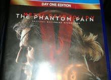 the phantom plan
