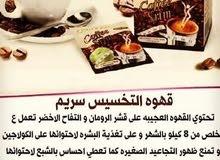قهوة سريم متواجدة حاليا بكمية محدودة السعر 5 ريال