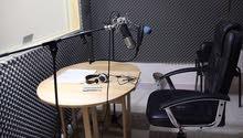 إيجار  قاعة تدريب واستوديو صوت