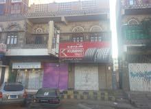 اليمن صنعاء شارع تعز