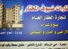 شقه مؤثثه في الجزائر للايجار