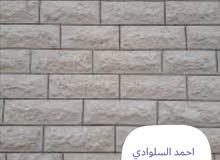 كحيل جميع انواع الحجر وتنظيف بالقذف الرمل والماء وحسب ما يحتاجه طبيعة الحجر ومع