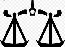 خدمات قانونية ( تأمين - تحصيلات مالية - غيرها )