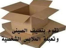شركات نقل وتغليف الأثاث بالقاهرة شركة بيكو هوم لنقل الأثاث