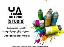 تصميمات السوشيال ميديا للتسويق عرض مغرى