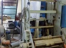 مصنع للاكياس