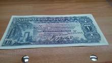 جاليري القصر الملكي لشراء العملات الملغيه والساعات السويسريه
