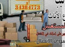فك ونقل وتركيب الاثاث 34384773