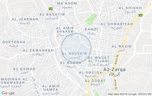 مطلوب بيت للايجار بالزرقاء حي معصوم او حي الحسين هاتف 0781198095
