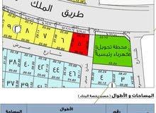 أرض تجارية للاستثمار في البندرية