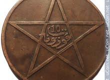 عملة مغربية ضرب بباريس  1340ه