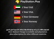 بطاقات Playstation Store بجميع فئاتها وبطاقات Xbox LIVE GOLD