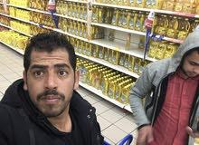 محاسب مصري ابحث عن تأشيرة موجود حاليا بالسعودية