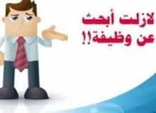 اناشاب سعودي ابحث على عمل عمري38ولدي رخصه خصوصي ونقل خفيف وعمومي ثقيل وساكن الاح