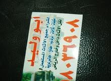 ابو علاء لنقل العفش داخل الرياض مع الفك والتركيب