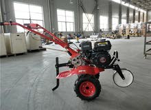 New Tractor in Muscat is available for sale