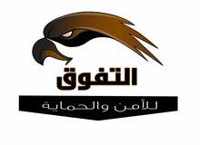 مطلوب موظفين (وموظفة) أمن وحماية للعمل في أربد