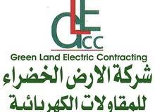 شركة الارض الخضراء للمقاولات الكهربائية