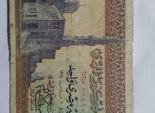 جنيه مصري قديم - البيع لاعلي سعر