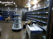 اقوى عرض في الأردن على تجهيزات سوبر ماركت أسعار جمله وثلاجه عرض 0799752621