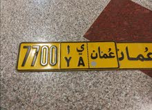 رقم رباعي مميز للبيع 7700 ي أ