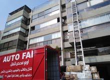 نقليات أثاث في لبنان أوتو فحص للنقل الأثاث auto fahs