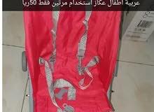 2 عربية عكاز للاطفال + دفاية كهربائية