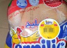 صدور دجاج بالعظام  & شركة إربيليش التركية & بيع جملة &