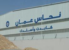 اسلاك من شركة نحاس عمان للبيع بسعر منافس