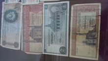 عملات مصرية وعربية واجنبية نادرة