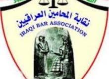 مكتب محاماه واستشارات قانونيه..الجمهوريه