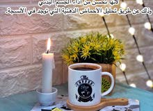 قهوه لينجري سوداء