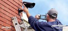 شركة الأللماني المتميزة والمتخصصة ((فني تركيب وصيانة جميع انواع كاميرات المراقبة