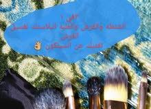 @shop_soosoo_bh  35592897