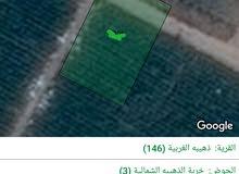 للبيع ارض 665 م في الذهيبه الغربيه بجانب المهندسين